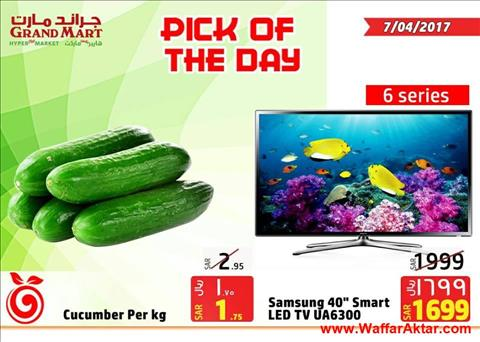 عروض جراند مارت مول Pick Of The Day at Grand Mart Dammam.