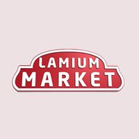 سوق لاميوم