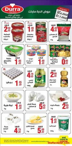 عروض الدره ماركت فرعي عمان فقط خلال الفتره 29 يونيو حتى 7 يوليو (1 صوره)