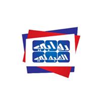 مؤسسة روابي العبدلي الاستهلاكية