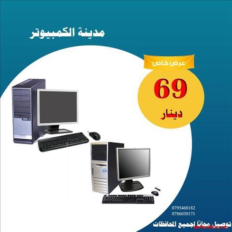 عروض مدينة الكمبيوتر الأردن العرض بتاريخ اليوم 6 ديسمبر (6 صوره)