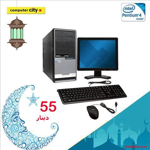 عروض مدينة الكمبيوتر الأردن خلال الفتره 13 مايو حتى 27 مايو (6 صوره)