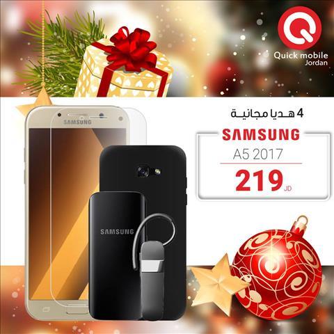 عروض Quick Mobile Jordan خلال الفتره 28 ديسمبر حتى 31 ديسمبر - 6 صوره