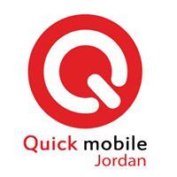 عروض Quick Mobile Jordan خلال الفتره 19 أبريل حتى 10 مايو - 22 صوره