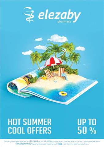 عروض صيدلية العزبى عروض الصيف خلال الفتره 3 يوليو حتى 17 يوليو - 24 صوره