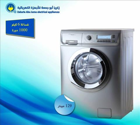 عروض زكريا أبو جمعة للأجهزة الكهربائية خلال الفتره 29 نوفمبر حتى 6 ديسمبر - 6 صوره
