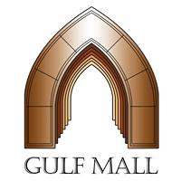 جولف مول قطر