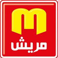 عروض أسواق مريش عرض قسم اللحمه خلال الفتره 23 يوليو حتى 24 يوليو - 7 صوره