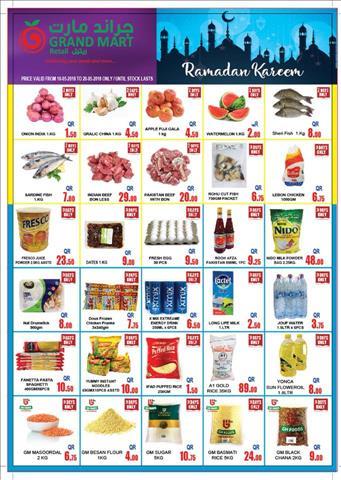 عروض جراند مول قطر مجلة عروض شهر رمضان كامله خلال الفتره 10 مايو حتى 20 مايو - 2 صوره