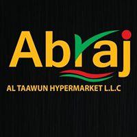 عروض ابراج ماركت الامارات الشارقه خلال الفتره 29 يوليو حتى 1 أغسطس - 8 صوره
