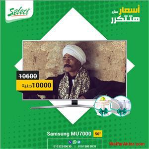 عروض سيلكت للموبايل مصر خلال الفتره 11 مايو حتى 25 مايو (9 صوره)