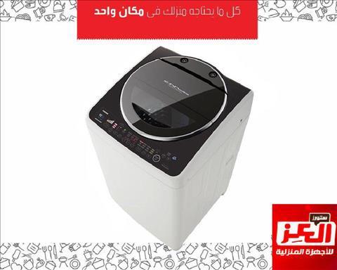 عروض العز ستورز مصر  غسالة توشيبا فوق أوتوماتيك 13 كجم خلال الفتره 18 ديسمبر حتى 5 يناير - 1 صوره