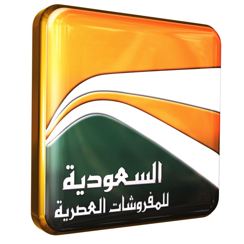 عروض السعودية للمفروشات العصرية خلال الفتره 10 أبريل حتى 30 أبريل - 28 صوره