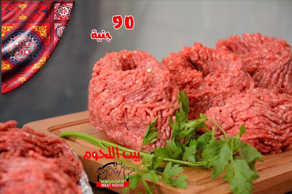 عروض بيت اللحوم العاشر من رمضان عروض شهر رمضان خلال الفتره 10 مايو حتى 25 مايو - 3 صوره