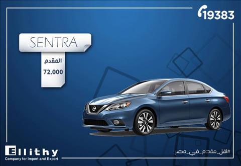 عروض شركة الليثى للسيارات اقل مقدم فى مصر خلال الفتره 15 مارس حتى 20 أبريل - 20 صوره