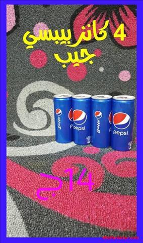 عروض اسواق غلاب بالفيوم عروض رمضان خلال الفتره 28 مايو حتى 12 يونيو (31 صوره)