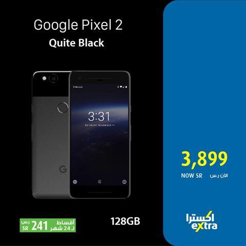 عروض معارض اكسترا السعوديه جوال جوجل المنتظر Google Pixel 2 الجديد  فى فرع الخبر خلال الفتره 3 ديسمبر حتى 6 ديسمبر - 2 صوره