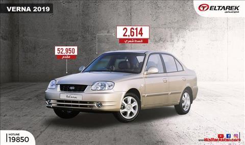 عروض الطارق للسيارات عائلة جديدة من السيارات الإقتصادية والعملية والأوسع إنتشارا خلال الفتره 14 مايو حتى 31 مايو (4 صوره)