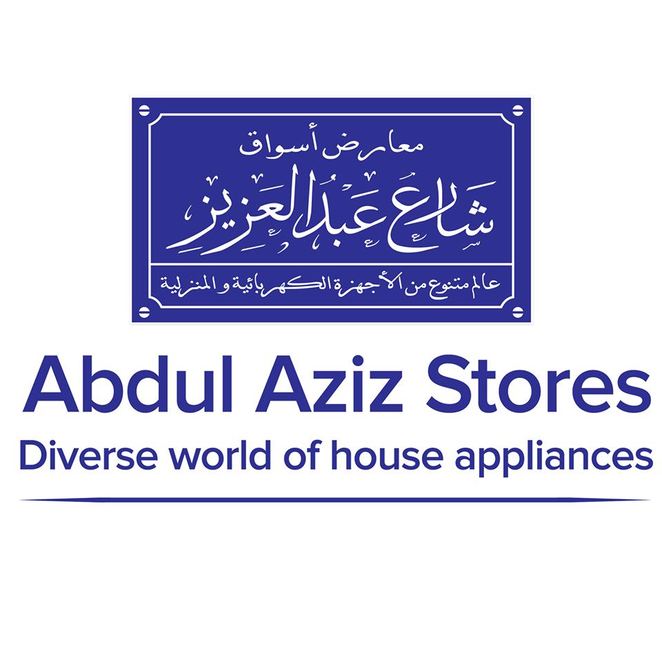 عروض أسواق شارع عبد العزيز عروض الصيف خلال الفتره 24 يوليو حتى 31 يوليو - 4 صوره