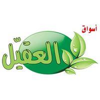 عروض أسواق العقيّل عروض الجمعة يوم الجمعه 4 ديسمبر - 2 صوره
