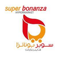 عروض سوبر بونانزه هايبر ماركت الشارقه خلال الفتره 22 أبريل حتى 24 أبريل - 12 صوره