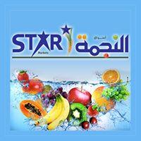 أسواق النجمه السعوديه