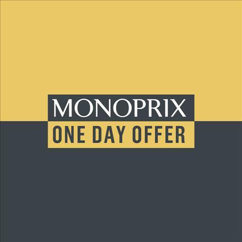عروض Monoprix Qatar يوم الثلاثاء 18 سبتمبر - 4 صوره
