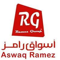 أسواق رامز السعوديه