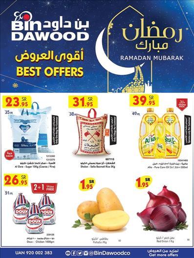 عروض اسواق بن داود السعوديه عروض شهر رمضان خلال الفتره 28 أبريل حتى 4 مايو - 35 صوره