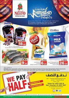 عروض نستو هايبر ماركت الإمارات عروض شهر رمضان خلال الفتره 31 مايو حتى 6 يونيو - 38 صوره