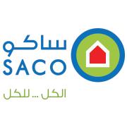 عروض ساكو للأدوات المنزلية 24 فبراير 2021 الموافق 12 رجب 1442 عروض تطوير المنزل